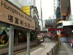 Hong Kong, noviembre 2015
